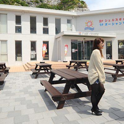 道の駅 白崎海洋公園 | 紀州 あかもく | AKAMOKU