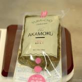 パッケージ | 紀州 あかもく | AKAMOKU