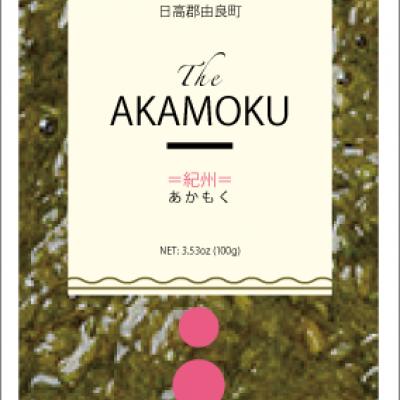 アカモク | 紀州 あかもく | AKAMOKU