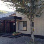 高垣旅館 | 和歌山県由良町 | 紀州 あかもく | AKAMOKU