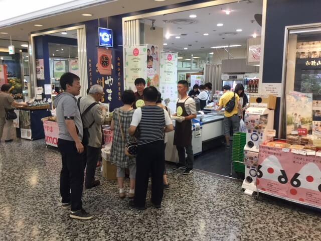 東京有楽町「わかやま紀州館」での試食販売